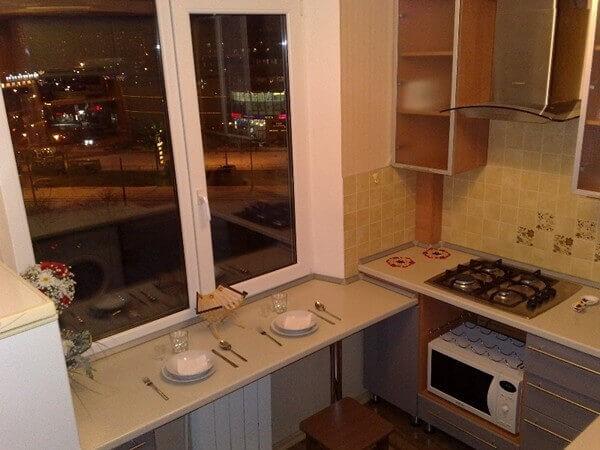 Квартиры посуточно Харьков возле жд